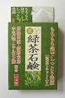 2.緑茶石鹸
